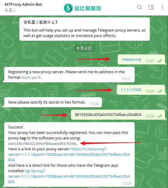 原创』Telegram 专用的轻量化代理工具—— MTProxy 一键脚本| 逗比根据地