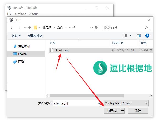 WireGuard —— Windows/Android 客户端简单使用教程| 逗比根据地